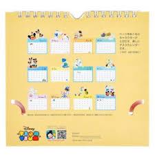 disney desk calendar 2017 take a look at the new disney tsum tsum character pop up desk