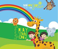 play school brochure templates may 2011 membrane creative