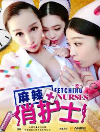 film romantis indonesia youtube semi korea terbaik youtube