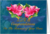 vow renewal cards congratulations vow renewal cards for in from greeting card