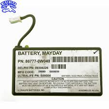 lexus gs450h warranty communication link phone mayday battery lexus gs450h gs350 gs430