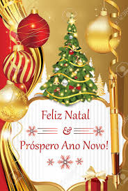 portuguese season s greetings merry and happy new stock