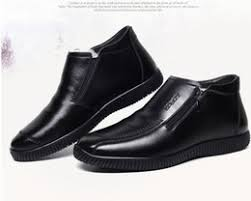 Most Comfortable Mens Boots Discount Most Comfortable Shoes 2017 Most Comfortable Shoes On