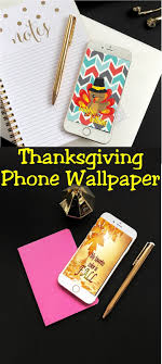 gobble til you wobble with these thanksgiving iphone wallpapers
