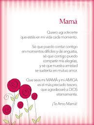 walppar madre imagenes del feliz día de las madres también poemas para dedicar