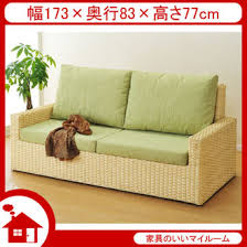 kagu 11myroom rakuten global market wicker furniture rattan