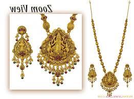 south indian gold jewellery catalogue pdf caymancode