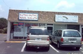 hong kong nail salon tampa fl 33629 yp com