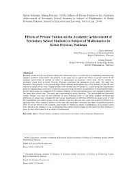 effects of private tuition on the academic achievement of