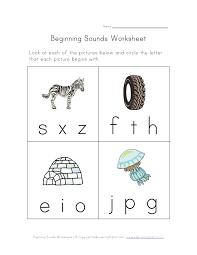 beginning sounds lessons tes teach