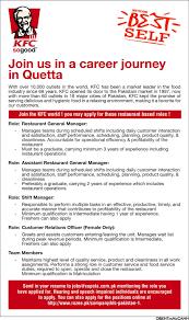 Resume For Restaurant Job by Kfc Pakistan Job Opportunities July 2016 Available For Restaurant