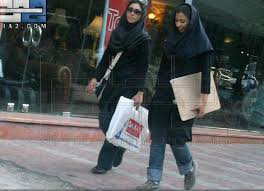 iran women picture information about iranian woman hejab iran