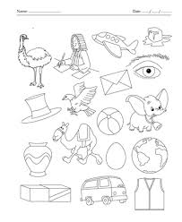 color the picture which start with letter e printable coloring
