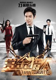 film drama korea lee min ho chinese movie review bounty hunters 2016 dramas with a side of