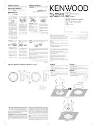 download free pdf for kenwood kfc xw1224d subwoofer manual