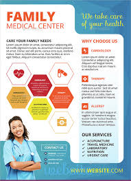 healthcare brochure templates free free brochure templates csoforum info