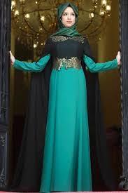 model baju kebaya muslim model kebaya muslim modern terbaru 28 images kumpulan foto