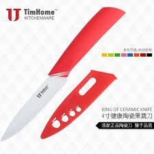 ceramic kitchen knives review 2016 damascus knives ceramic knife set supply four inch ceramic