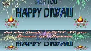 happy diwali free wishes greetings animation
