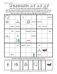 La Familia Worksheets A New Way To Wordoku U2013 The Comprehensible Classroom