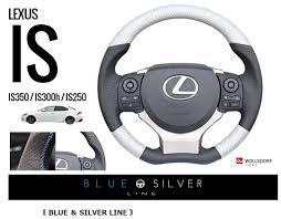 lexus is 300h kombi tuning is is 200t 250 300h lexus owners club europe