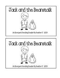 jack and the beanstalk emergent reader language arts art