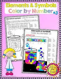 Best Color Codes by The Best Of Teacher Entrepreneurs Science Lesson