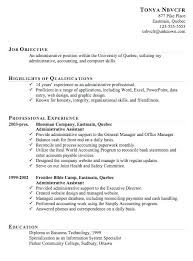 Resume Template For Caregiver Position Caregiver Resume Exles 52 Images Caregiver Resume Exle