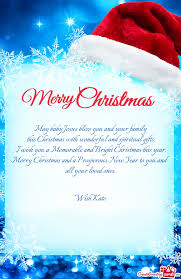 i wish you a memorable and bright this year free cards