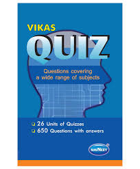 vikas quiz english online in india buy at best price from