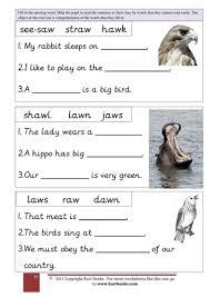 ea u0027 sound worksheet by sineadb975 teaching resources tes