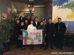 si鑒e social association c a si鑒e social 100 images 佳士得拍賣及私人洽購服務 匯集藝術