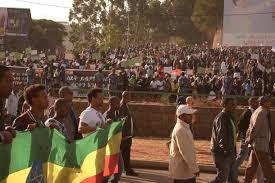 Oromo Flag Ethiopia Bahir Dar U0026 Entire Oromo Region Gears Up For Weekend