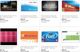 gas gift card ebay save on gas gift cards bp exxon speedway more doctor