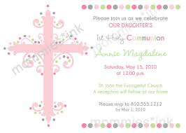Holy Communion Invitation Cards Samples Holy Communion Invitation Templates Contegri Com