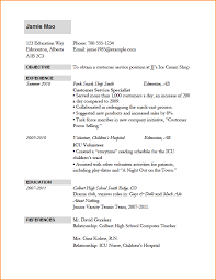 resume for application format sle resume format for application