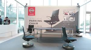 nissan australia corporate office inspired by the latest intelligent park assist technology nissan
