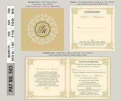 walima invitation laser cut wedding invitation card in station road bharuch