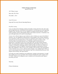 sample letter of recommendation for dietetic internship choice