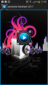 tonton apk ayman sirhani tonton 2017 apk free audio app