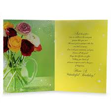 greeting card it is your birthday jumbo card at best prices in india
