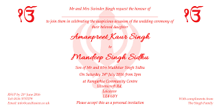 Sikh Wedding Card Sikh Wedding Card Printable Holiday Cards Online