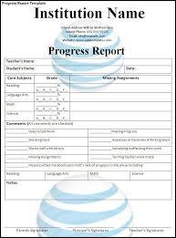 it progress report template progress report template page word excel pdf