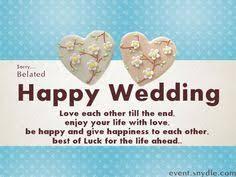 wedding wishes ecards wedding wishes cards wedding weddings