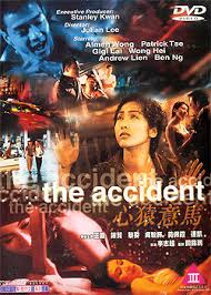The Accident 1999