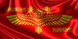 Chaldean Flag Oromoye Explore Oromoye On Deviantart