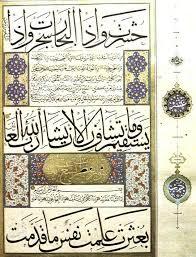 Ottoman Literature The Of Calligraphy In The Ottoman Empire Muslim Heritage