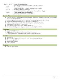 engr samer omar resume