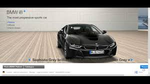 Bmw I8 360 View - bmw i8 360 view youtube