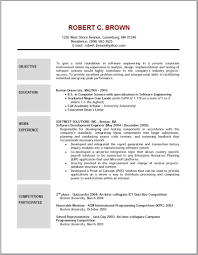 great objectives for resumes 4 good objective resume samples entry